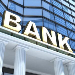 Банки Зырянского