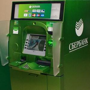 Банкоматы Зырянского