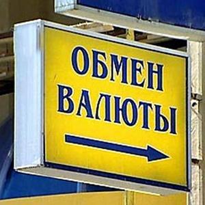 Обмен валют Зырянского