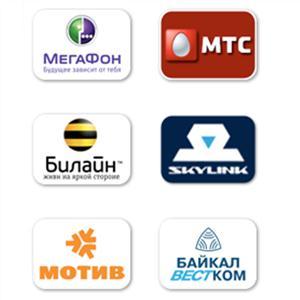 Операторы сотовой связи Зырянского