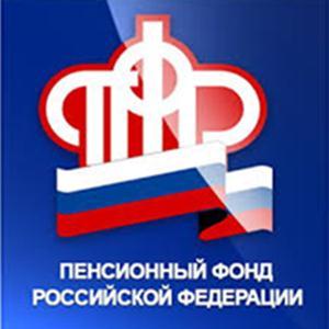 Пенсионные фонды Зырянского