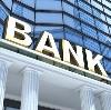 Банки в Зырянском
