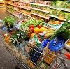 Магазины продуктов в Зырянском